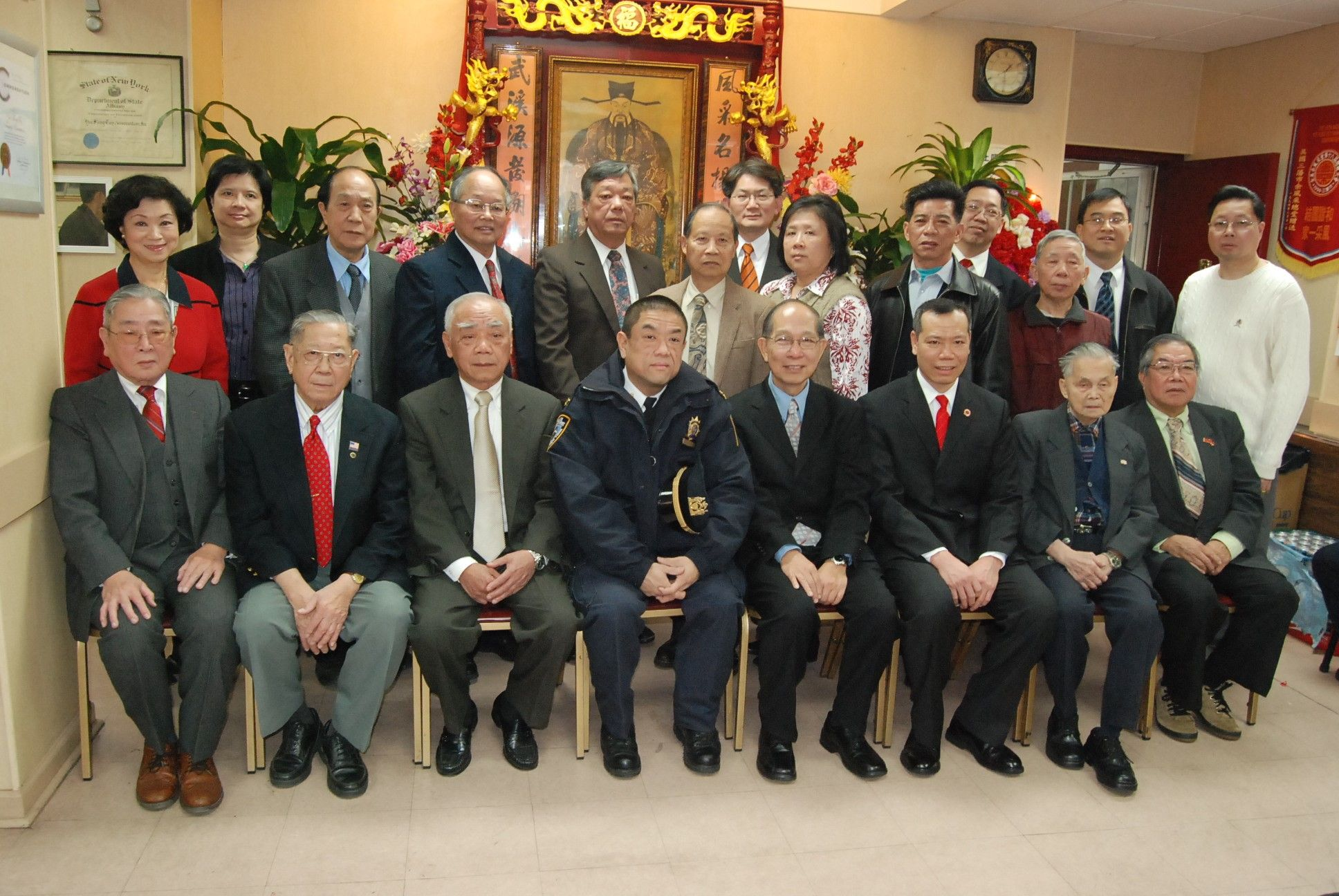 most of 2008 NY YFT staff