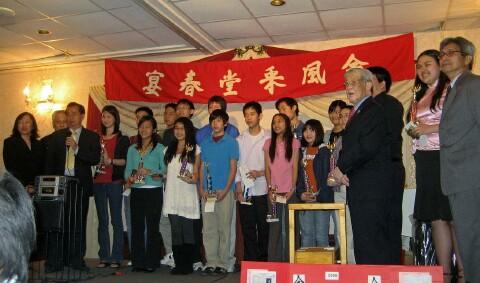 2008                     Scholarship group
