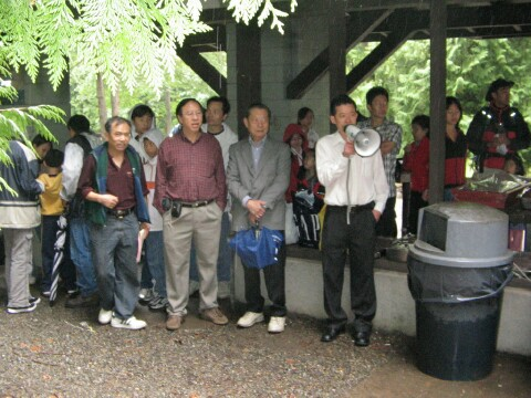 Seattle Yee Family Association 53rd Annual Picnic