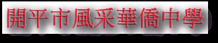 fchqzx.net