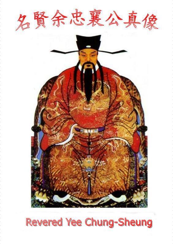 Founding Grandfather Chung-sheung
