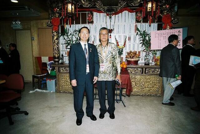 印尼余氏宗親會代表出席懇親大會