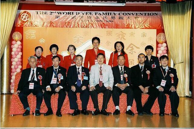 菲律濱余風采堂代表出席世界余氏懇親大會
