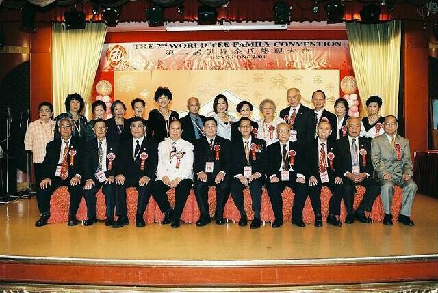美國余風采總堂代表出席第二屆世界余氏懇親大會
